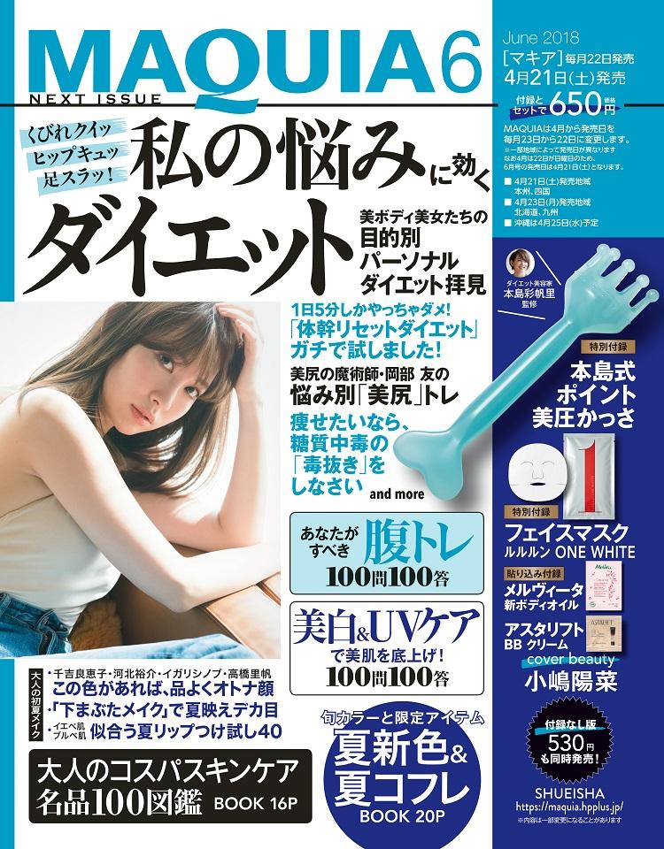 【AKB48卒業生】小嶋陽菜応援スレPart994.1【こじはる】 YouTube動画>7本 ->画像>152枚