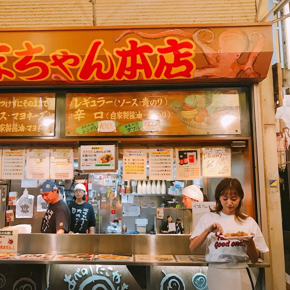 地方で食べたもの、全部見せ!【伊藤千晃のBijyo Diary】_1_5
