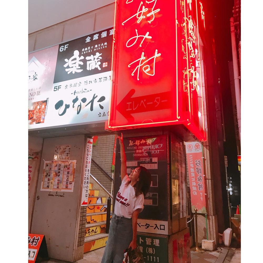 地方で食べたもの、全部見せ!【伊藤千晃のBijyo Diary】_1_1