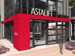 アスタリフト銀座直営店「ASTALIFT GINZA」移転オープンのお知らせ