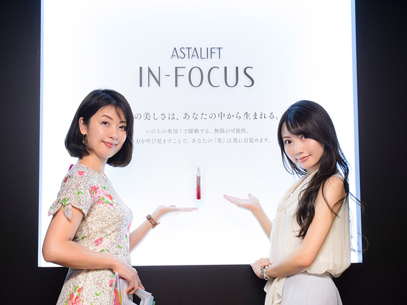 新発想スキンケアシリーズ「ASTALIFT IN-FOCUS」デビュー!【ローンチパーティー速報】_1_1