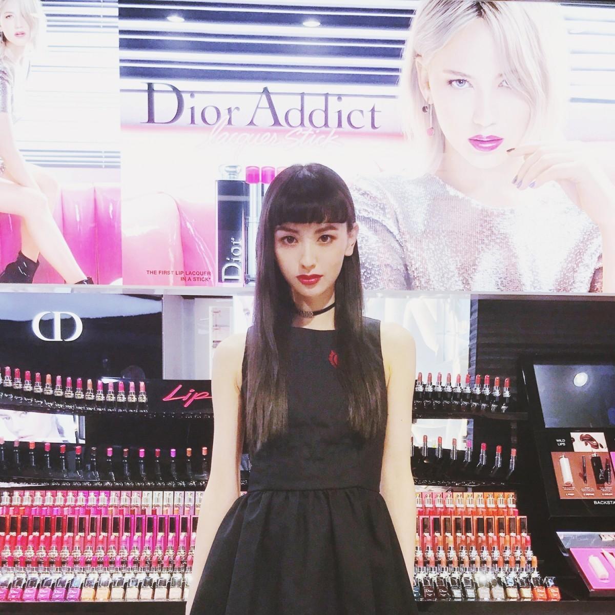 Dior Beauty