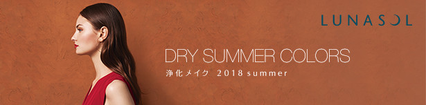 DRY SUMMER COLORS