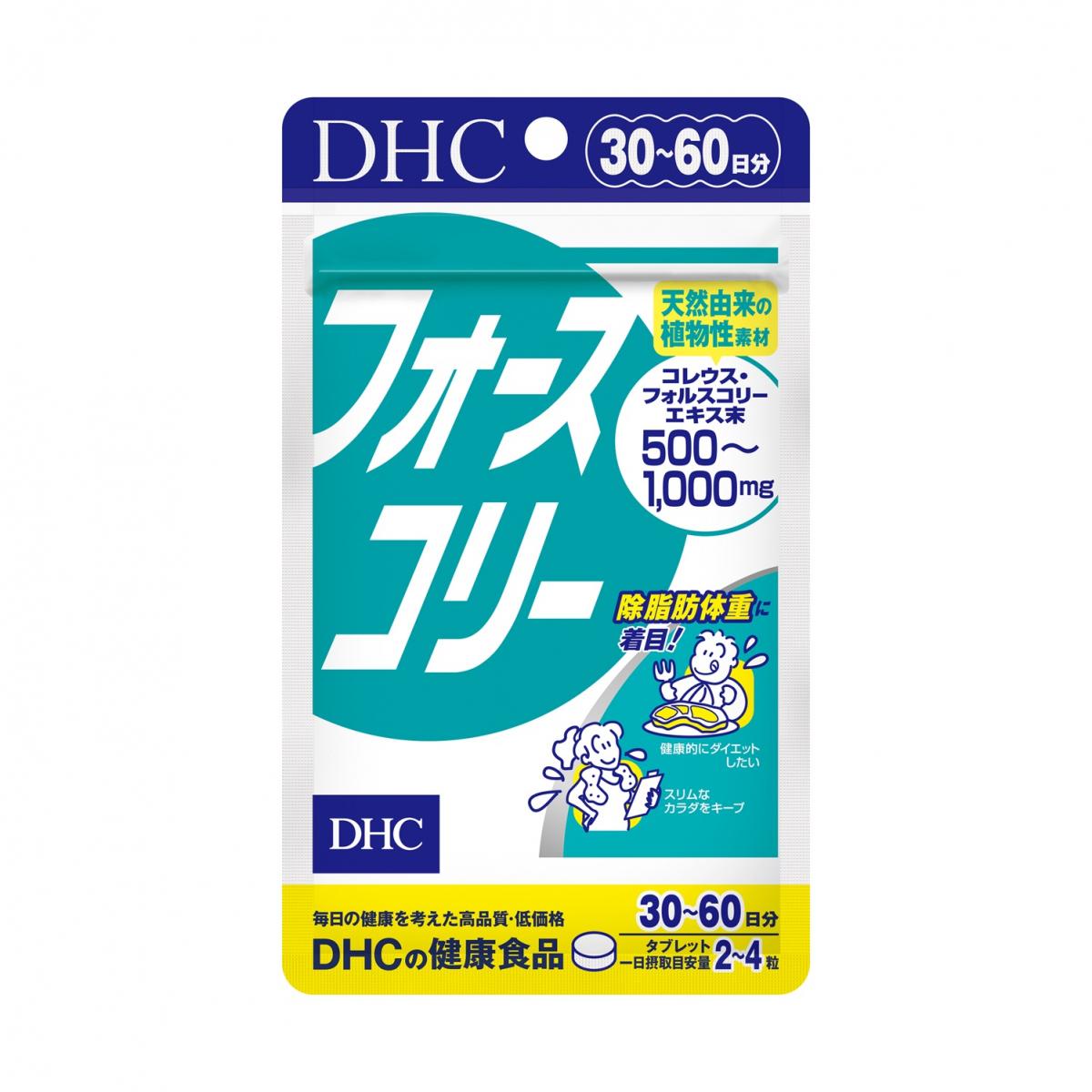 DHC(ディーエイチシー) DHC フォースコリー