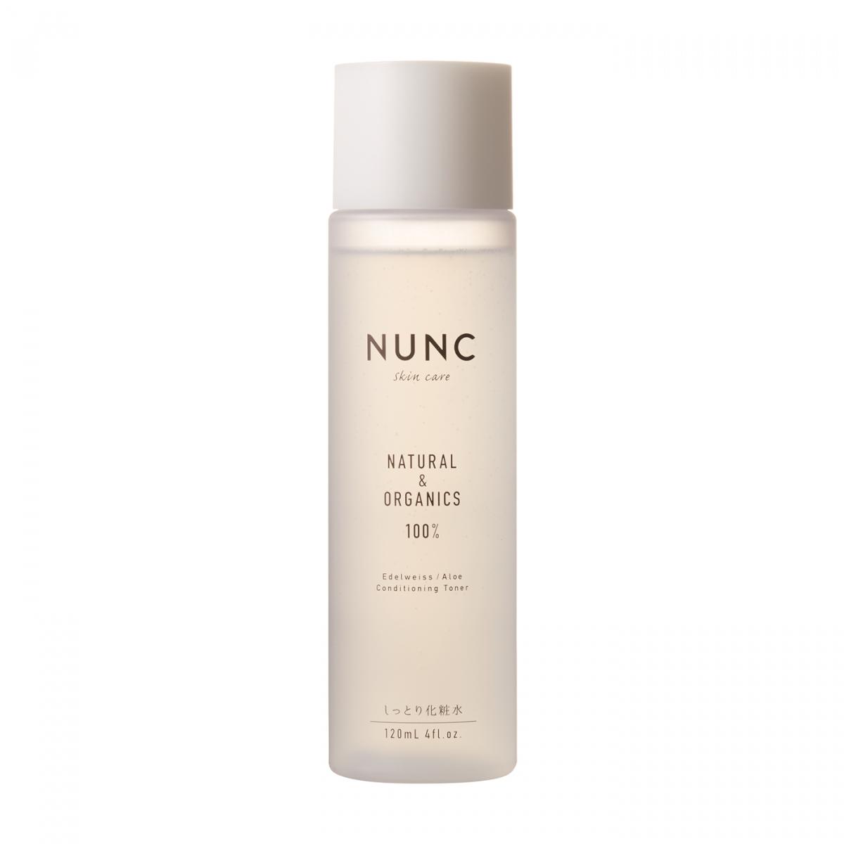 NUNC(ヌンク) ダッシングディバインターナショナル コンディショニングトナー