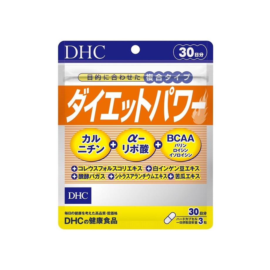 DHC(ディーエイチシー) DHC ダイエットパワー
