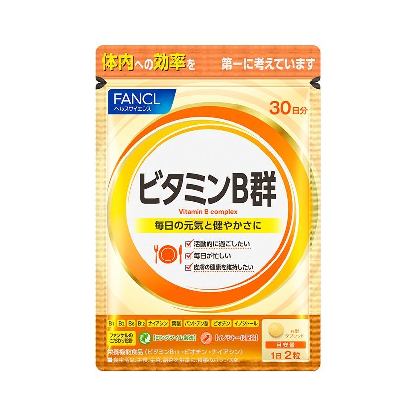 ファンケル(FANCL) ファンケル ビタミンB群