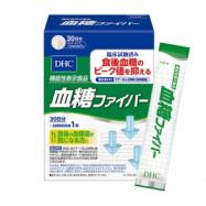 血糖ファイバー 30日分