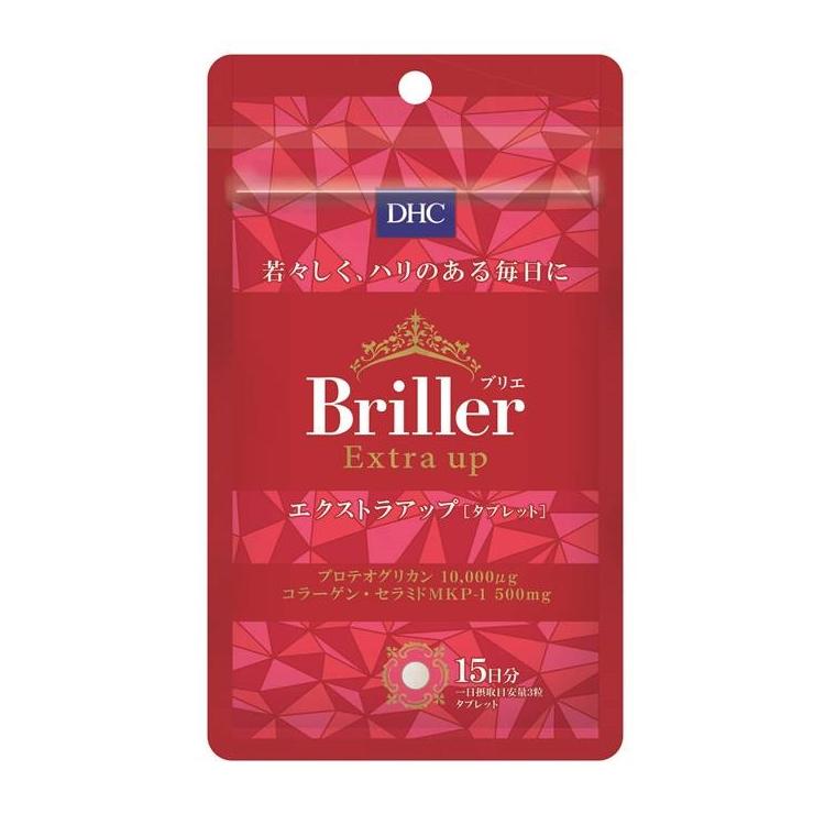 DHC(ディーエイチシー) DHC Briller(ブリエ) エクストラアップ[タブレット]