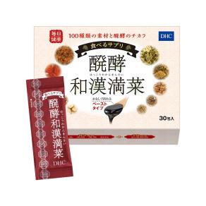 DHC(ディーエイチシー) DHC 食べるサプリ 醗酵和漢満菜 30包入