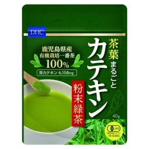 DHC(ディーエイチシー) DHC 茶葉まるごとカテキン粉末緑茶