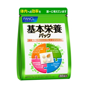 ファンケル(FANCL) ファンケル 基本栄養パック
