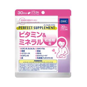 DHC(ディーエイチシー) DHC パーフェクトサプリ ビタミン&ミネラル 妊娠期用