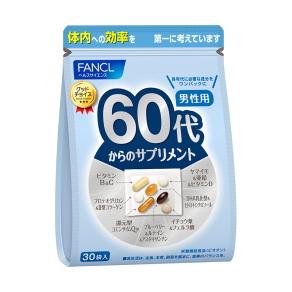 ファンケル(FANCL) ファンケル 60代からのサプリメント 男性用