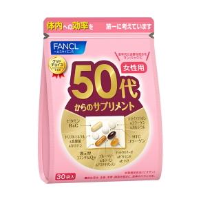 ファンケル(FANCL) ファンケル 50代からのサプリメント 女性用