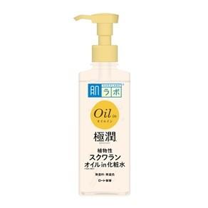 極潤オイルイン化粧水