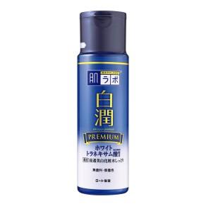 白潤プレミアム薬用浸透美白化粧水しっとり