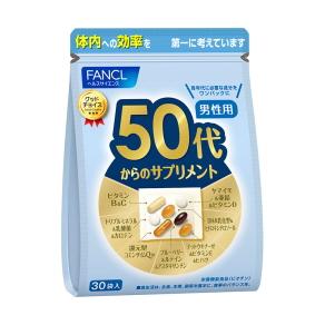 ファンケル(FANCL) ファンケル 50代からのサプリメント 男性用