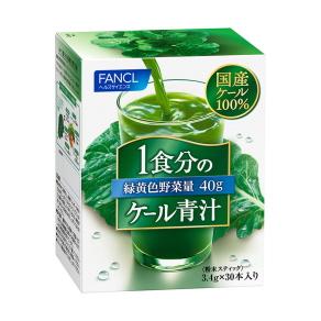 ファンケル(FANCL) ファンケル 1食分のケール青汁