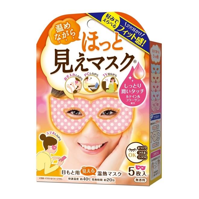 温活女子会プロデュース グラフィコ ほっと見えマスク