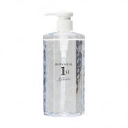 高保湿化粧水