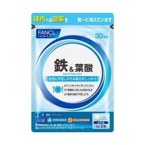 ファンケル(FANCL) ファンケル 鉄&葉酸
