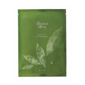 ベキュアハニー ベキュア ボタニカルハニー 植物のフォルミングマスク