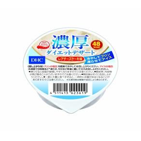 DHC(ディーエイチシー) DHC 濃厚ダイエットデザート レアチーズケーキ味