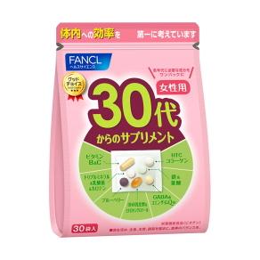 ファンケル(FANCL) ファンケル 30代からのサプリメント 女性用