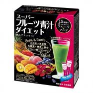 スーパーフルーツ青汁ダイエット