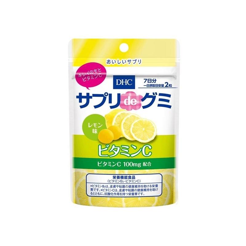 DHC(ディーエイチシー) DHC サプリdeグミ ビタミンC レモン味