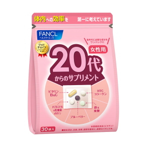 ファンケル(FANCL) ファンケル 20代からのサプリメント 女性用