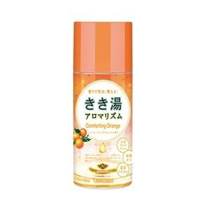 アロマリズム コンフォーティングオレンジの香り