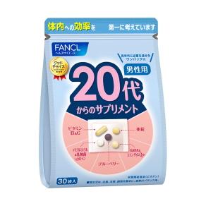 ファンケル(FANCL) ファンケル 20代からのサプリメント 男性用