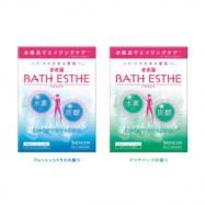 きき湯 BATH ESTHE(バスエステ)