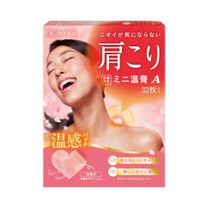 グラフィコ(GRAPHICO) グラフィコ 鎮痛消炎ミニ温膏 A(フローラルミントの香り)