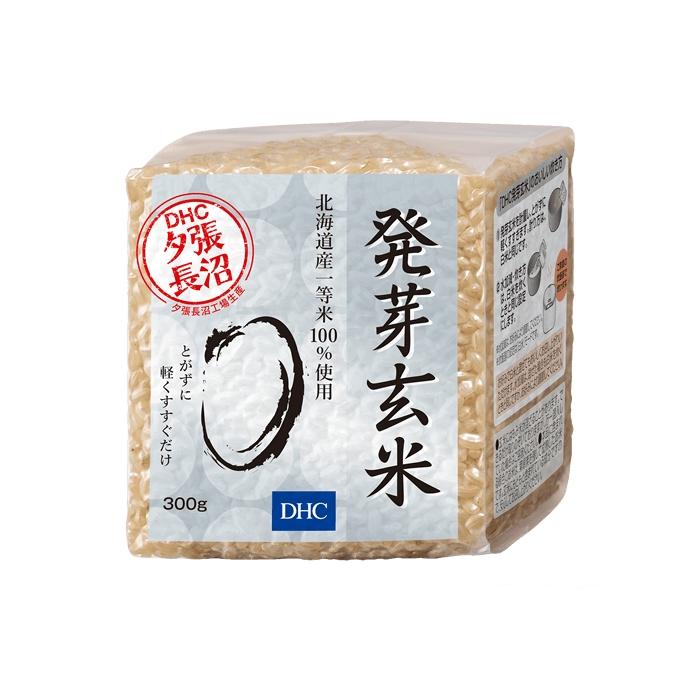 DHC(ディーエイチシー) DHC 発芽玄米 キューブ米