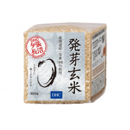 発芽玄米 キューブ米