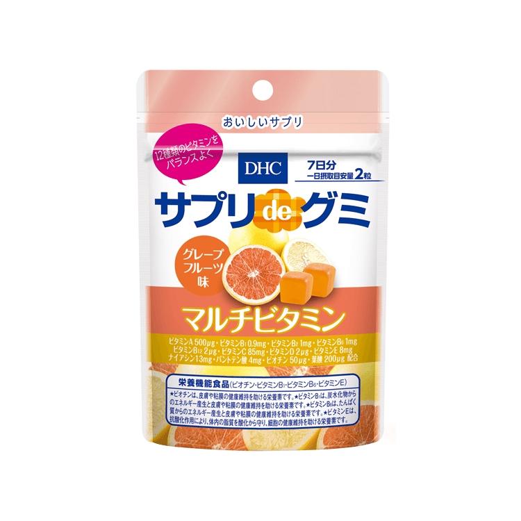 DHC(ディーエイチシー) DHC サプリdeグミ マルチビタミン グレープフルーツ味