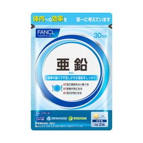 ファンケル(FANCL) ファンケル 亜鉛