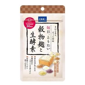 DHC(ディーエイチシー) DHC 毎日、とりたい 穀物麹と生酵素