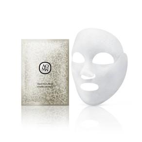 コスメデコルテ コーセー AQ MW レプリション マスク
