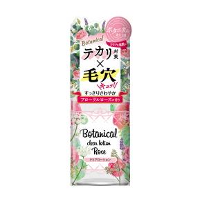 クリアローション <フローラルローズの香り>