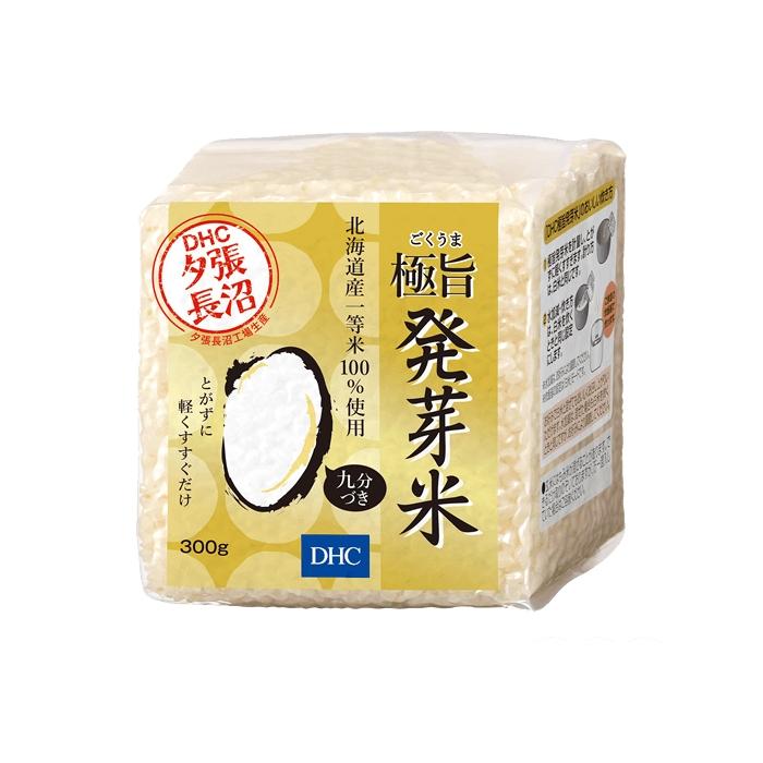 DHC(ディーエイチシー) DHC 極旨 発芽米 キューブ米