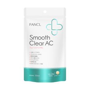 ファンケル(FANCL) ファンケル スムースクリアAC