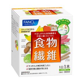 ファンケル(FANCL) ファンケル 食物繊維