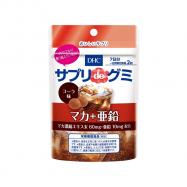 サプリdeグミ マカ+亜鉛 コーラ味