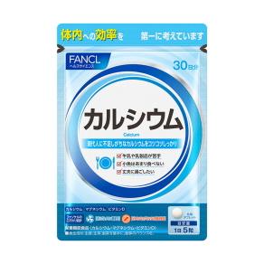 ファンケル(FANCL) ファンケル カルシウム
