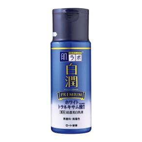 白潤プレミアム薬用浸透美白乳液