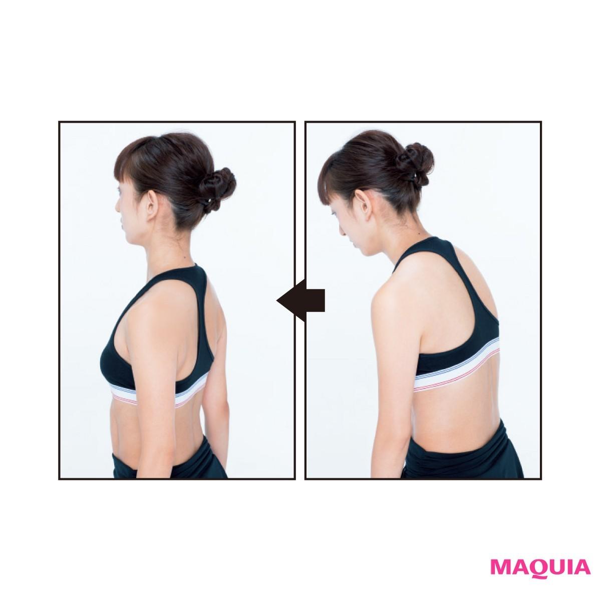 肩コリ解消も痩せも、しなやかな肩甲骨がポイント